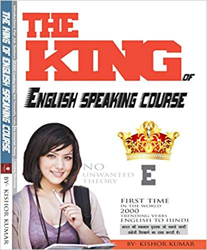 the king of english speaking course