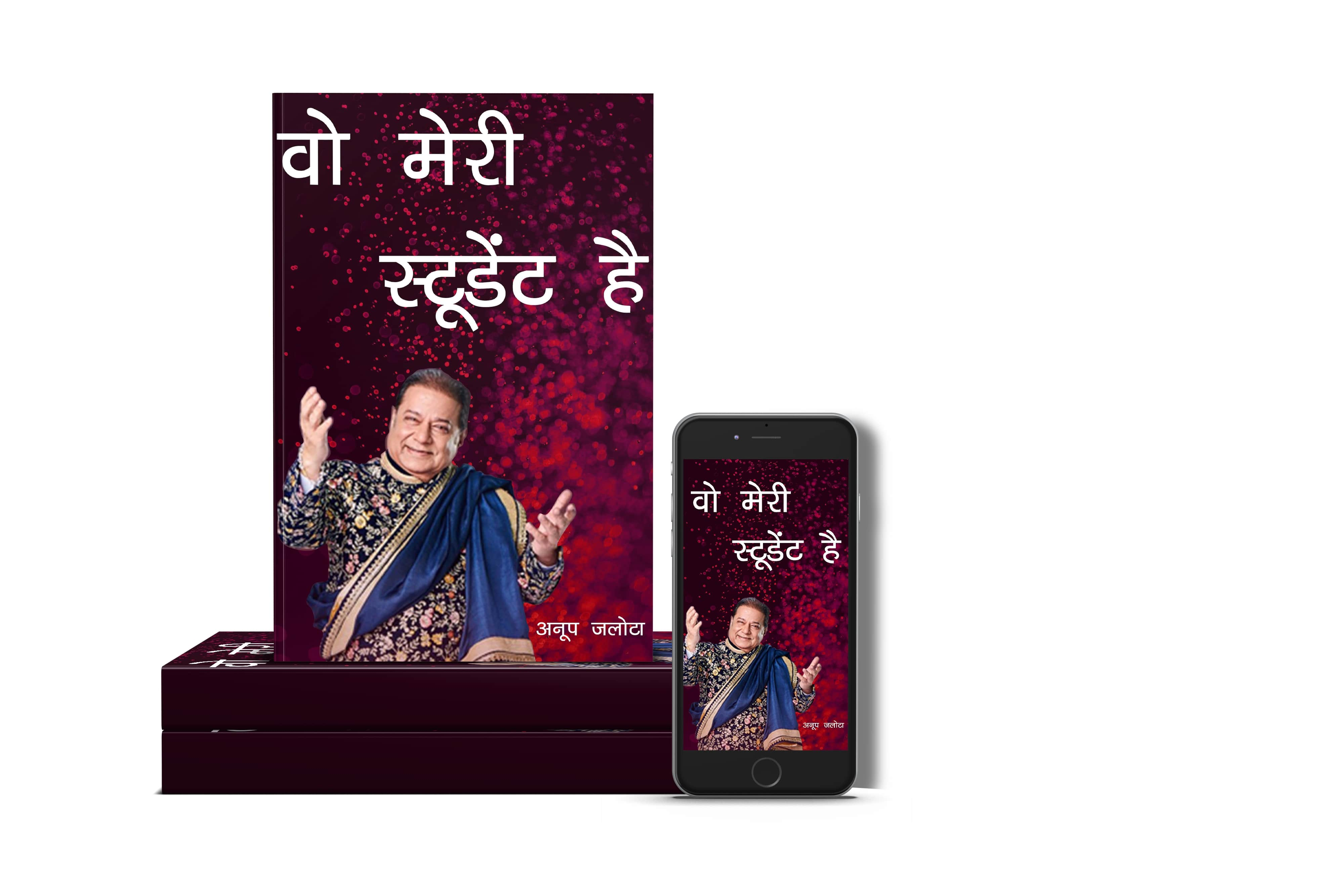 Anup Jalota turns author with - Wo Meri Student Hai